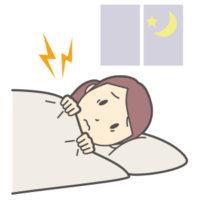 肩の痛みで眠れないことも