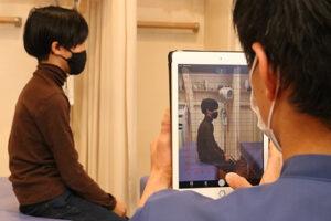 iPadで姿勢分析